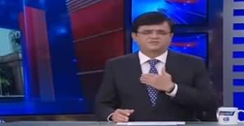 Dunya Kamran Khan Kay Sath (Current Issues) - 3rd February 2020