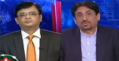 Dunya Kamran Khan Kay Sath (Current Issues) - 4th August 2020