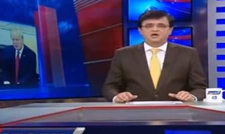 Dunya Kamran Khan Kay Sath (Discussion on Current Issues) - 25th July 2019