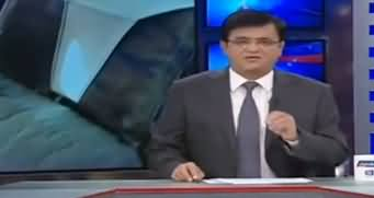 Dunya Kamran Khan Kay Sath (Discussion on Different Issues) - 11th November 2019