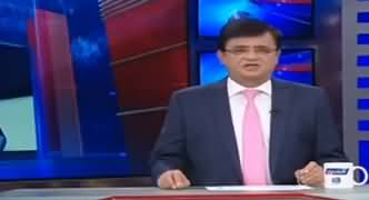 Dunya Kamran Khan Kay Sath (Discussion on Different Issues) - 11th October 2019