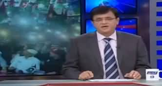 Dunya Kamran Khan Kay Sath (Discussion on Multiple Issues) - 15th October 2019
