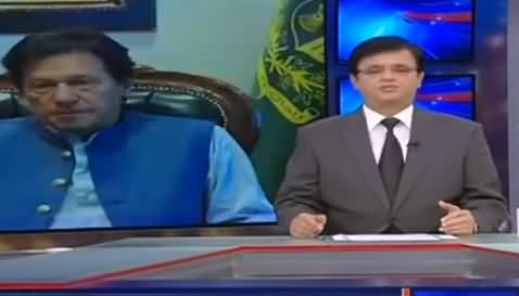 Dunya Kamran Khan Kay Sath (Dollar 163 Ka Ho Gaya) - 26th June 2019