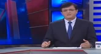 Dunya Kamran Khan Kay Sath (Economic Crisis) - 17th March 2020