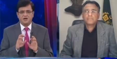 Dunya Kamran Khan Kay Sath (Economy Getting Better) - 13th January 2021