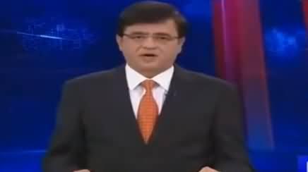 Dunya Kamran Khan Kay Sath (Economy & Politics) - 29th December 2020