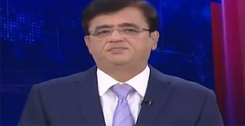 Dunya Kamran Khan Kay Sath (Economy Shaking) - 21st September 2021