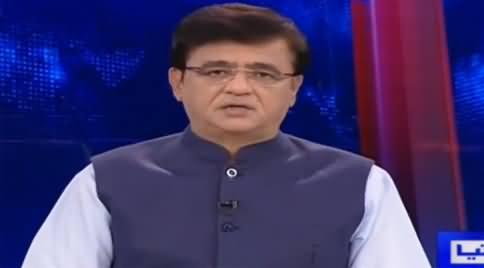 Dunya Kamran Khan Kay Sath (Electronic Voting) - 3rd May 2021