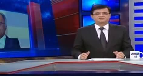 Dunya Kamran Khan Kay Sath (FBR Ne Qawaneen Badal Diye) - 31st July 2019