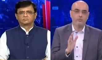 Dunya Kamran Khan Kay Sath (FBR Reforms) - 7th August 2020