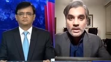 Dunya Kamran Khan Kay Sath (Gold Rates on Rise) - 29th July 2020