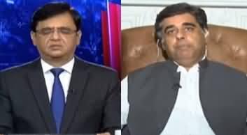 Dunya Kamran Khan Kay Sath (Govt Accepts Exporters Demand) - 22nd July 2020