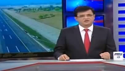 Dunya Kamran Khan Kay Sath (Hepatitis in Sindh, CPEC Development) - 29 July 2019