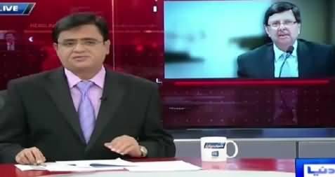 Dunya Kamran Khan Kay Sath (Hidden Facts of Nandipur Project) – 17th September 2015