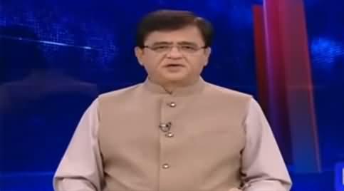 Dunya Kamran Khan Kay Sath (Imran Khan Kis Kis Se Istefa Lein Ge?) - 21st May 2021