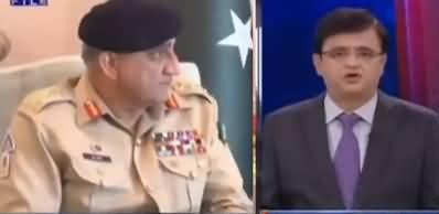 Dunya Kamran Khan Kay Sath (Imran Khan's Reply) - 1st October 2020