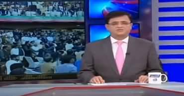 Dunya Kamran Khan Kay Sath (Imran Khan Speech, Masood Azhar) - 1st May 2019