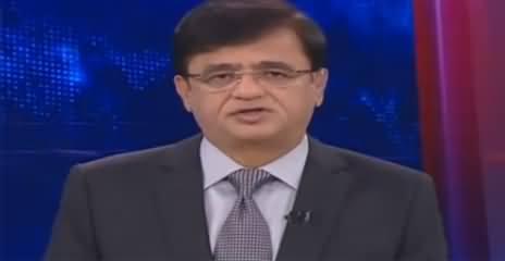 Dunya Kamran Khan Kay Sath (Incompetence of Petroleum Division) - 17th December 2020