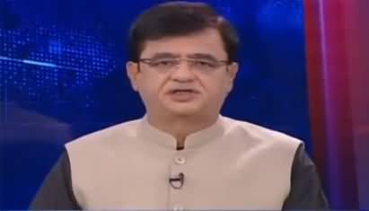 Dunya Kamran Khan Kay Sath (India's Terrorism) - 9th October 2020