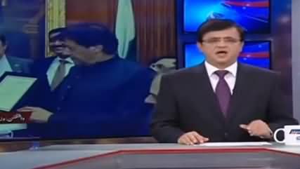 Dunya Kamran Khan Kay Sath (Indian Lobby Shocked) - 24th July 2019