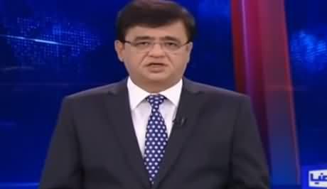 Dunya Kamran Khan Kay Sath (Inflation, Jahangir Tareen) - 19th May 2021
