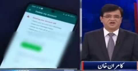 Dunya Kamran Khan Kay Sath (Is Whatsapp Unsafe Now?) - 12th January 2021