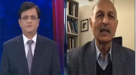 Dunya Kamran Khan Kay Sath (Israel Relations) - 23rd November 2020