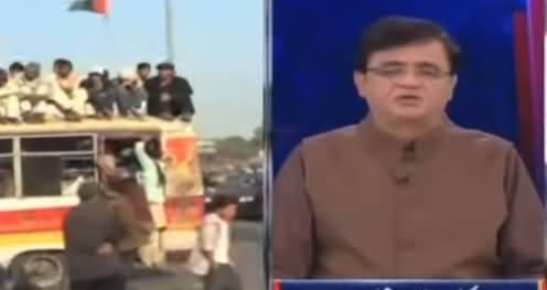 Dunya Kamran Khan Kay Sath (Issues of Karachi) - 25th December 2020