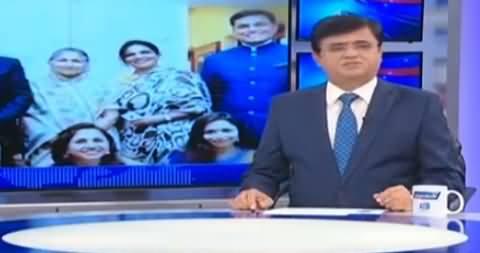 Dunya Kamran Khan Kay Sath (Jindal Meets PM Nawaz) – 27th April 2017