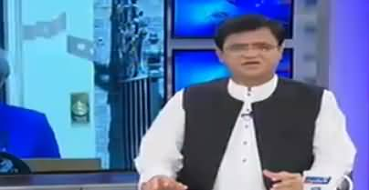 Dunya Kamran Khan Kay Sath (JIT & Other Issues) - 9th June 2017