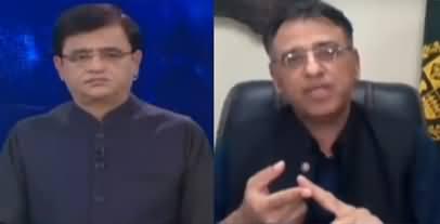 Dunya Kamran Khan Kay Sath (Karachi Bahali Plan) - 14th October 2020