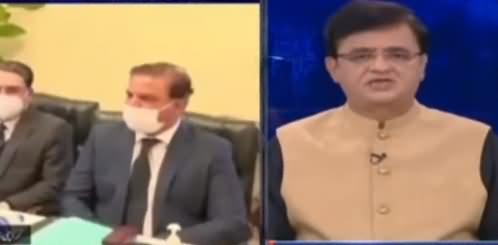 Dunya Kamran Khan Kay Sath (Karachi Development) - 27th November 2020