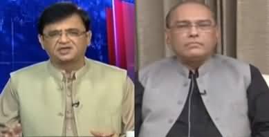 Dunya Kamran Khan Kay Sath (Karachi Issues) - 24th July 2020