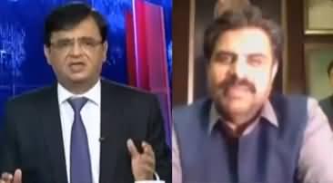 Dunya Kamran Khan Kay Sath (Karachi Ki Safai Shuru) - 6th August 2020