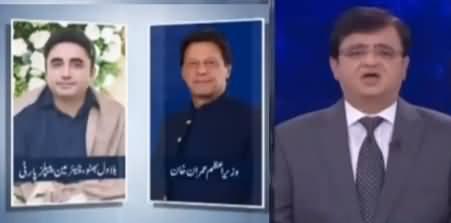 Dunya Kamran Khan Kay Sath (Karachi Ki Tabahi) - 31st August 2020