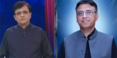 Dunya Kamran Khan Kay Sath (Karachi Restoration Plan) - 4th December 2020