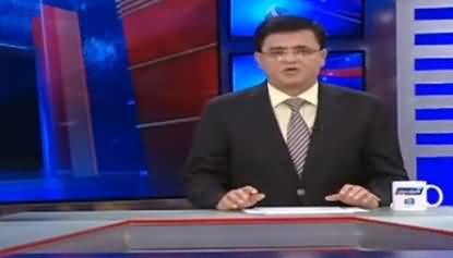 Dunya Kamran Khan Kay Sath (Kashmir & Other Issues) - 27th August 2019