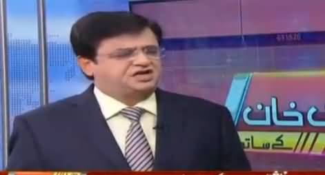 Dunya Kamran Khan Kay Sath (Kashmir, Panama & Other Issues) – 24th April 2017