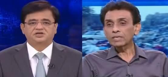 Dunya Kamran Khan Kay Sath (Kia Imran Khan Ko Karachi Yaad Hai) - 7th June 2021
