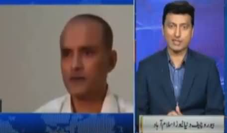 Dunya Kamran Khan Kay Sath (Kulbhushan Yadav) - 19th May 2017