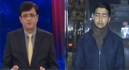 Dunya Kamran Khan Kay Sath (Lawyers Attack on IHC) - 9th February 2021