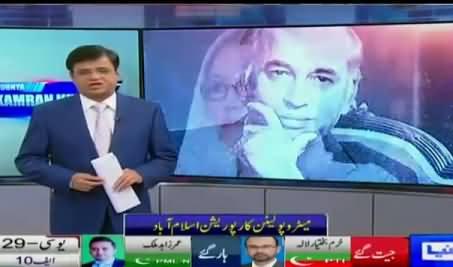 Dunya Kamran Khan Kay Sath (LB Elections) – 30th November 2015