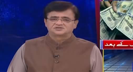 Dunya Kamran Khan Kay Sath (Lockdown in Sindh) - 30th July 2021