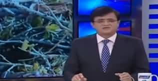 Dunya Kamran Khan Kay Sath (Locusts Attack on Crops) - 13th February 2020