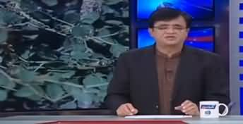Dunya Kamran Khan Kay Sath (Locusts Attack on Crops in Sindh) - 10th January 2020