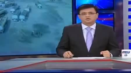 Dunya Kamran Khan Kay Sath (Mafia Ki Taqat) - 2nd September 2019