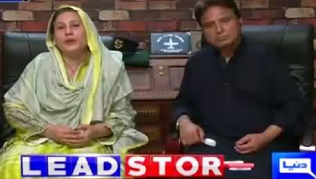 Dunya Kamran Khan Kay Sath (Mariam Mukhtar Parents) – 25th November 2015