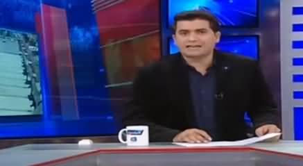 Dunya Kamran Khan Kay Sath (Masla e Kashmir Ka Hal) - 6th September 2019