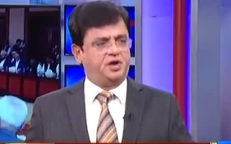 Dunya Kamran Khan Kay Sath (Military Courts & Other Issues) - 21st March 2017