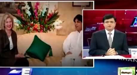 Dunya Kamran Khan Kay Sath (MQM RAW Proof Given to UK Govt) – 2nd September 2015